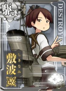 Shikinami Kai Card