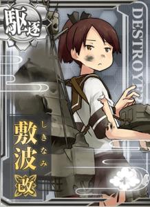 Shikinami Kai Damaged Card