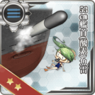 53cm Bow (Oxygen) Torpedo Mount