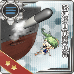 Equipment Card 53cm Bow (Oxygen) Torpedo Mount.png