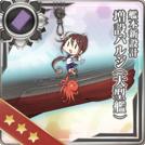 New Kanhon Design Anti-torpedo Bulge (Large)