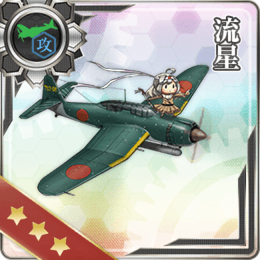 Equipment Card Ryuusei.png