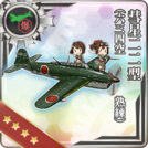 Suisei Model 22 (634 Air Group/Skilled)