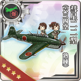 Equipment Card Suisei Model 22 (634 Air Group Skilled).png