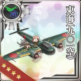 Equipment Card Toukai (901 Air Group).png