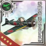 Zero Fighter Model 52C (w/ Iwai Flight)