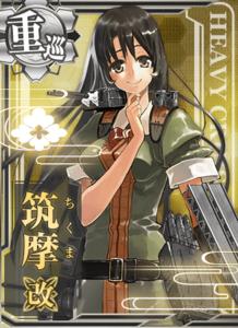 Chikuma Kai Card