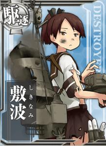Shikinami Damaged Card
