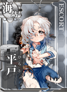 Hirato Damaged Card