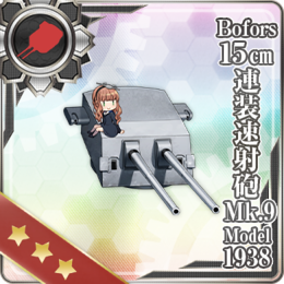 Equipment Card Bofors 15cm Twin Rapid Fire Gun Mount Mk.9 Model 1938.png