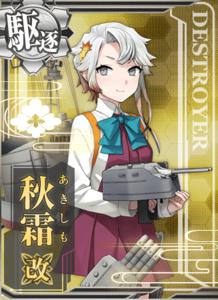 Akishimo Kai Card