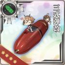 Type 3 Shell Kai