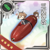 Type 3 Shell Kai