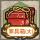 Item Card Furniture Box (Large).png