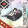 Equipment Card 12.7cm Twin Gun Mount Model D Kai 2.png