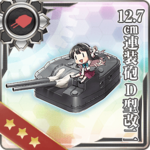 Equipment Card 12.7cm Twin Gun Mount Model D Kai 2.png