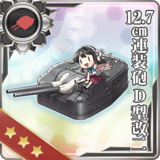 12.7cm Twin Gun Mount Model D Kai 2
