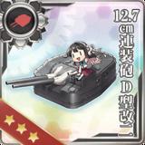 12.7cm Twin Gun Mount Model D Kai 2