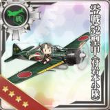 Zero Fighter Model 52A (w/ Iwamoto Flight)