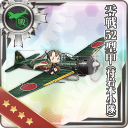 Equipment Card Zero Fighter Model 52A (w Iwamoto Flight).png