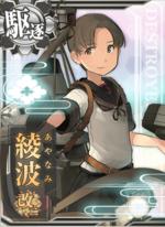 Ship Card Ayanami Kai Ni.png