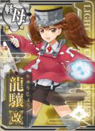 Ryuujou Kai
