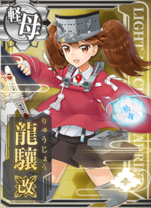 Ship Card Ryuujou Kai.png