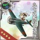 Type 97 Torpedo Bomber (Tomonaga Squadron)