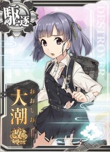 Ship Card Ooshio Kai Ni Damaged.png