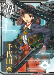 Ship Card Chiyoda Kai.png