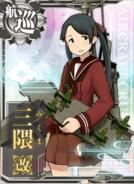 Mikuma Kai