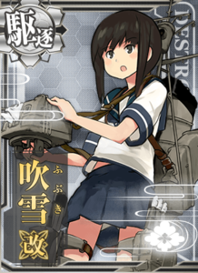 Ship Card Fubuki Kai.png