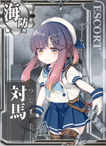 Tsushima Card