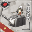 14cm Twin Gun Mount