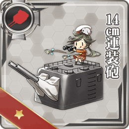 Equipment Card 14cm Twin Gun Mount.png