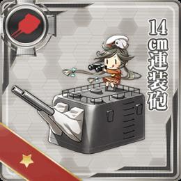 Equipment Card 14cm Twin Gun Mount.png