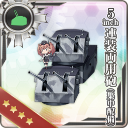 Equipment Card 5inch Twin Dual-purpose Gun Mount (Concentrated Deployment).png
