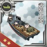 Armed Daihatsu