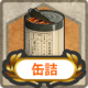 Item Card Canned Saury.png