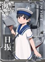 Ship Card Hiburi.png