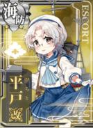 Hirato Kai