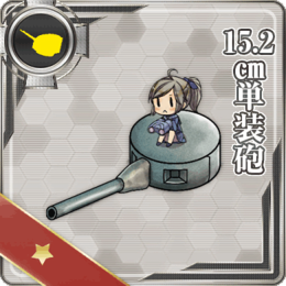 Equipment Card 15.2cm Single Gun Mount.png