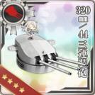320mm/44 Triple Gun Mount