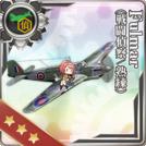 Fulmar (Reconnaissance Fighter/Skilled)