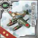 Zuiun (634 Air Group)