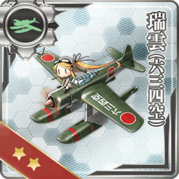 Equipment Card Zuiun (634 Air Group).png