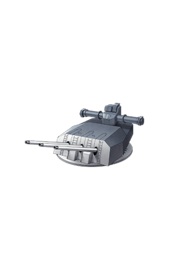 Equipment Item 15.2cm Triple Gun Mount.png
