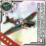 Prototype Type 97 Torpedo Bomber Kai (Skilled) No. 3 Model E (w/ Type 6 Airborne Radar Kai)