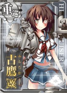 Ship Card Furutaka Kai.png
