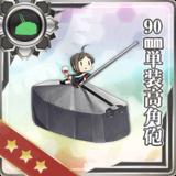 90mm Single High-angle Gun Mount